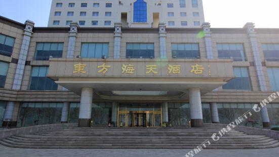 오리엔트 하이톈 호텔