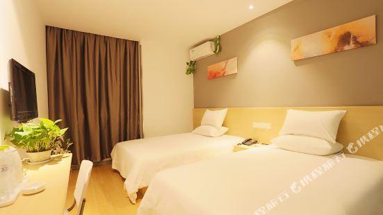 HI Inn Changzhou Xinbei Wanda Branch