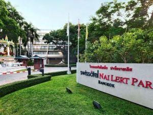 曼谷奈樂園瑞士酒店(Swissotel Nai Lert Park Bangkok)
