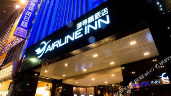 Airline Inn Kaohsiung Station