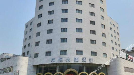 Shuanglu Building Hotel