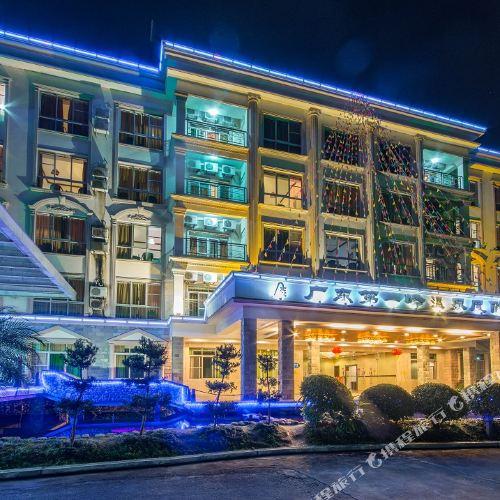 Diyifeng Hot Spring Hotel