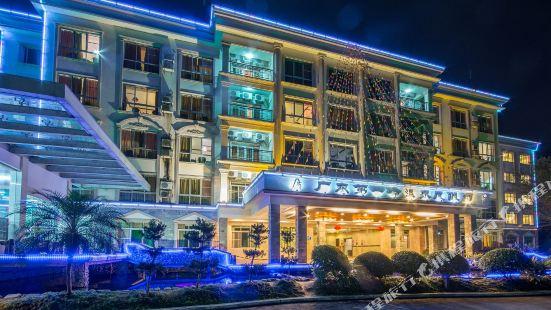 廣東第一峯温泉酒店