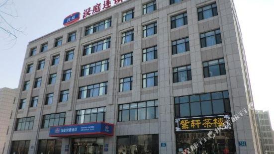 Hanting Hotel (Beijing Zhongguancun Renmin University)