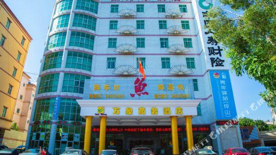 Wanxiang Hotel (Shenzhen Pingshan)