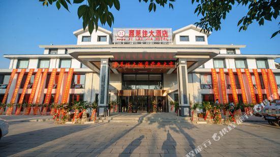 Xi Lai Jia Hotel