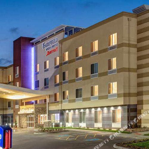 Fairfield Inn & Suites by Marriott Decorah