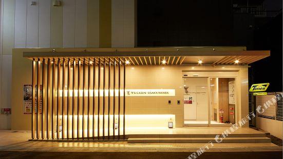 大阪難波智者小屋膠囊旅館
