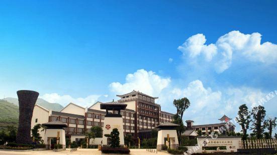 Guangdong Yao Cultural Hotel