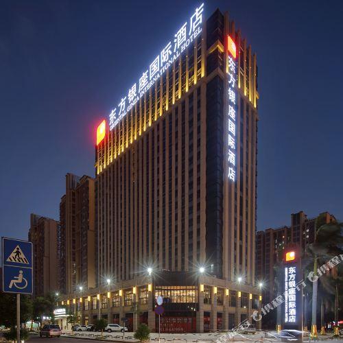 오리엔탈 긴자 인터내셔널 호텔 둥관 송산호지점