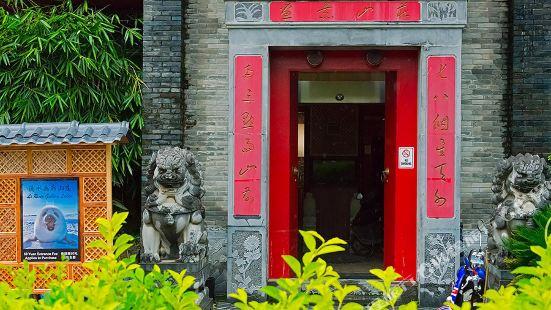 Huajing Villa