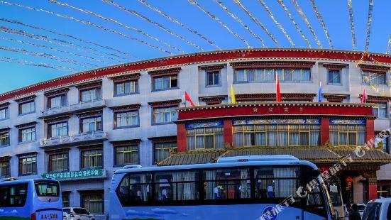 Lhasa Gang-Gyan Hotel Tibet