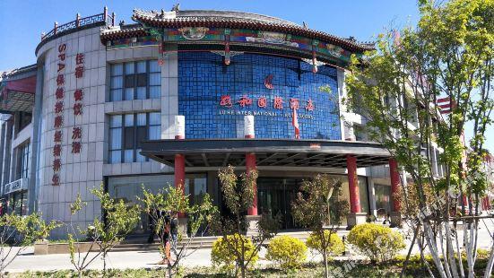 Lu He International Hotel