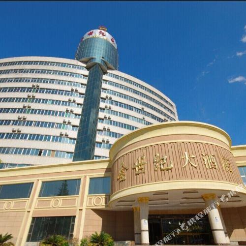 Jinshiji Hotel