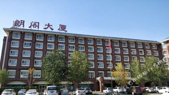 烏魯木齊鼎福酒店