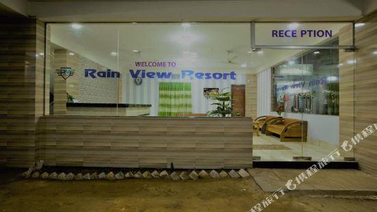 Rain View Resort