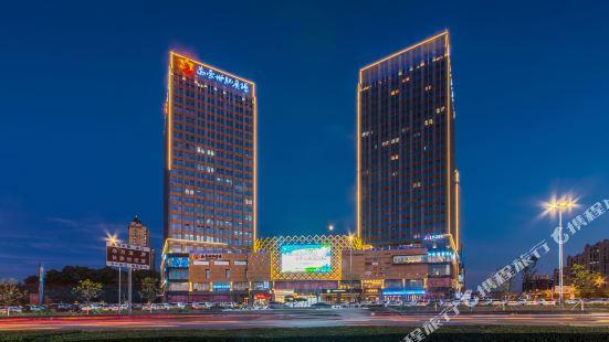 리젠 동 호텔 - 장춘 국제전시컨벤션센터지점