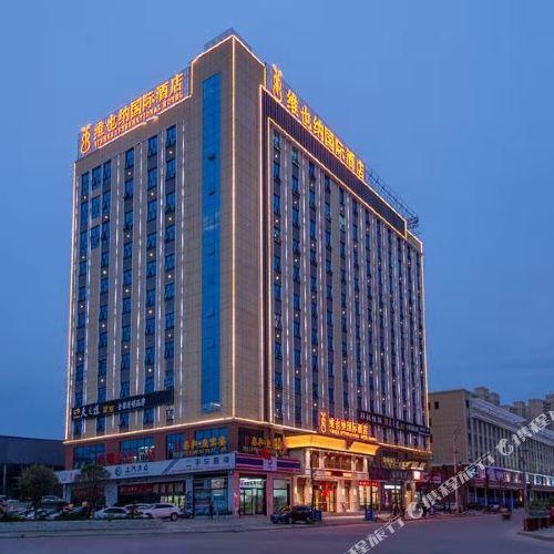 Vienna International Hotel (Macheng Trade City)