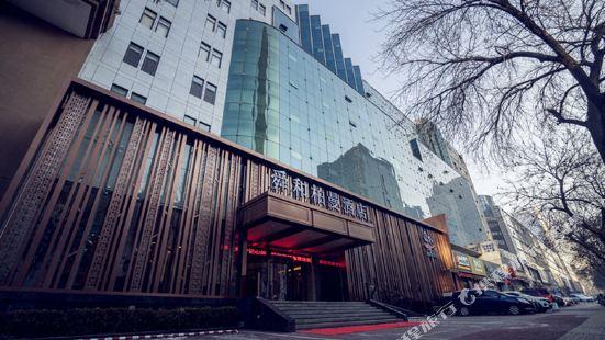 Shunhe Hotel(Jinan Quancheng Square)