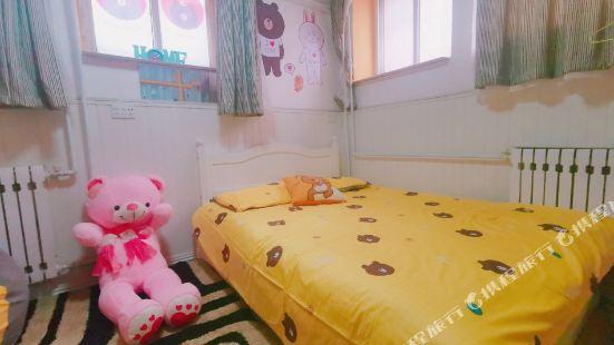 青島布朗熊在小魚山的家公寓