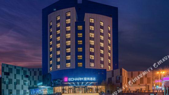宜尚酒店(泰安天外村景區店)