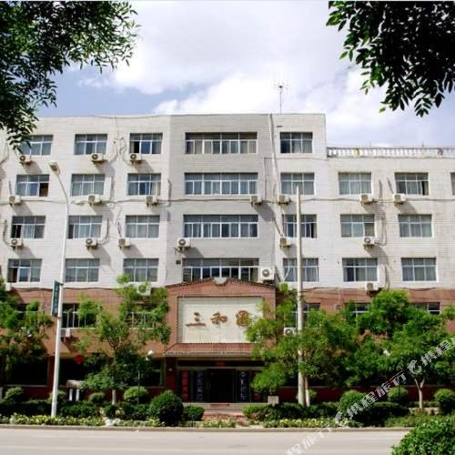Sanheyuan Hotel