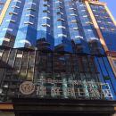昌都瑞庭假日酒店