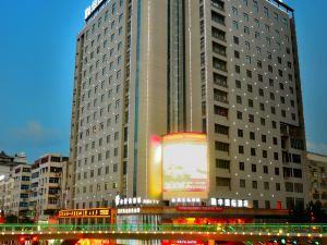 安康融華國際酒店
