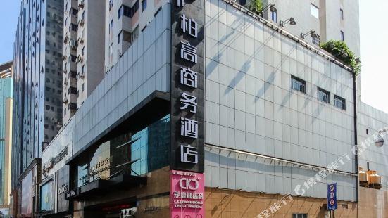 Paco Hotel (Guangzhou Taiguhui Shipaiqiao Metro Station)