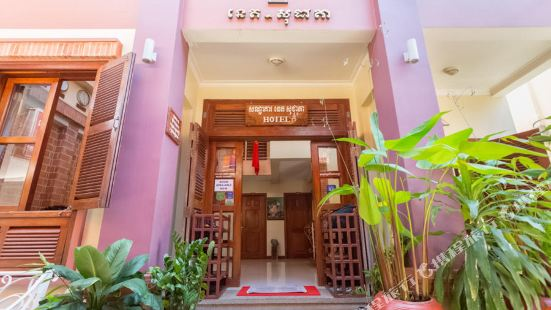 Neth Socheata Hotel