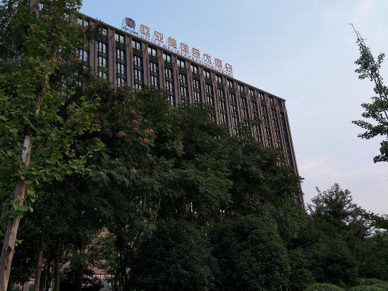 杭州欧亚美国际大酒店图片