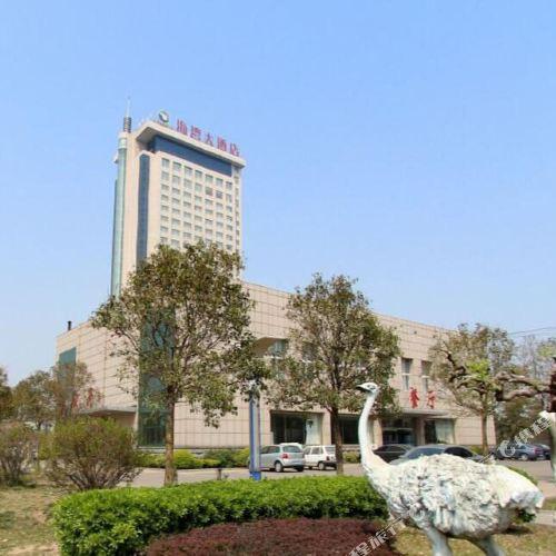 걸프 호텔