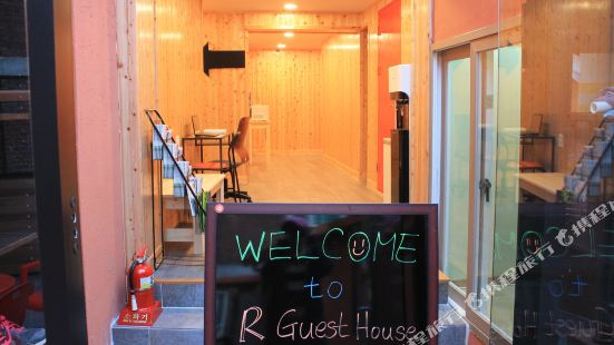 Seoul Station R Guesthouse