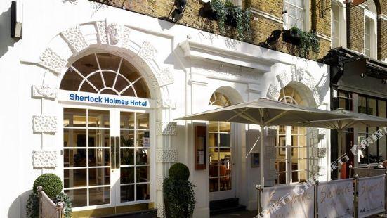 倫敦霍爾姆斯酒店