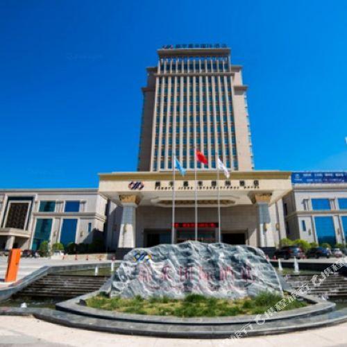 駐馬店鵬宇嘉禾國際酒店