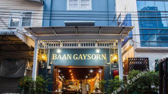Baan Gaysorn Hostel