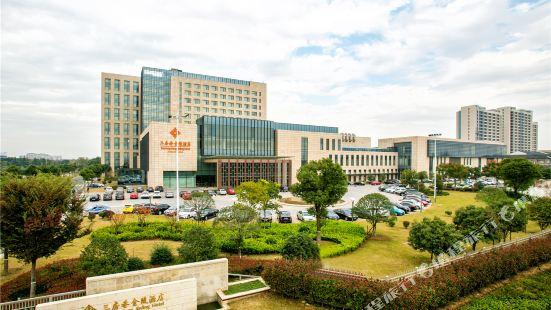 Sanfangxiang Jinling Hotel