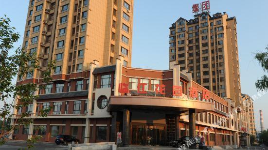 Linjiang Huayuan Hotel