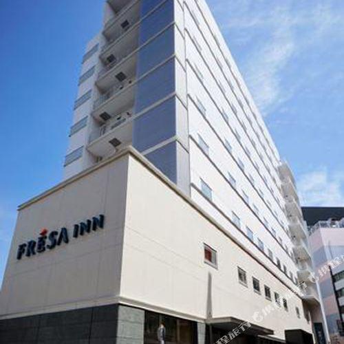Sotetsu Fresa Inn Fujisawa-Minamiguchi