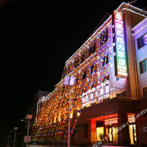 hide bdr hotel