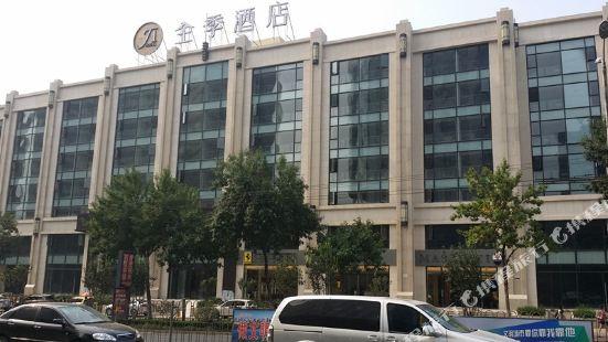 全季酒店(濟南泉城廣場店)