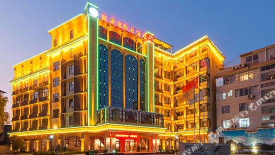Kai Wei International Hotel