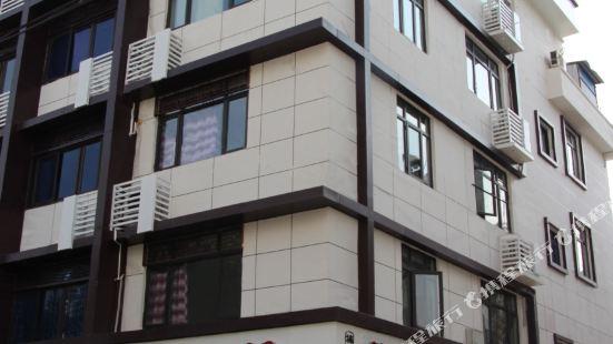 Nanxijiang Holiday Inn