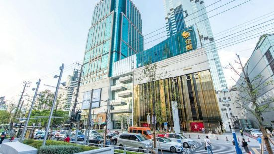 Jinying All Suites Apartment Hotel