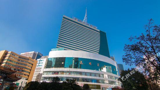 Fairyland Hotel (Kunming Nanping Pedestrian Street Wangfujing Baida)