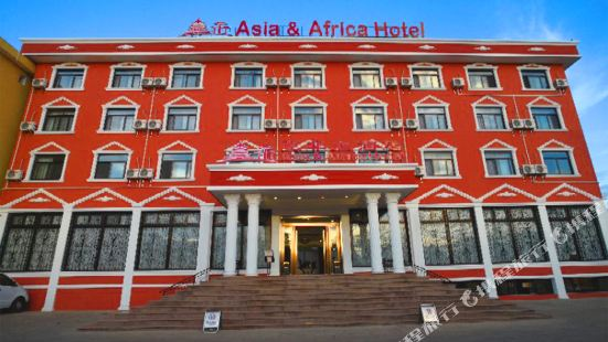 Asia&Africa Hotel