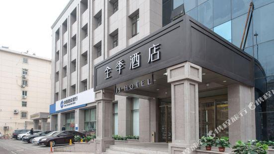 Ji Hotel (Tianjin Zhongshan Road)