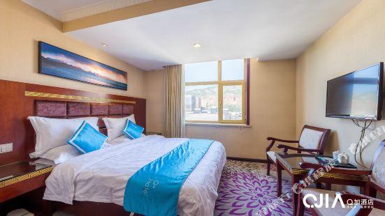 Q+ Muslin Hotel