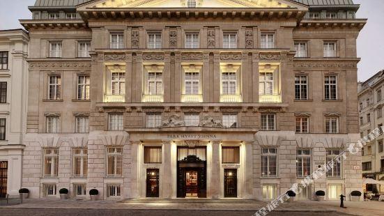 維也納柏悦酒店