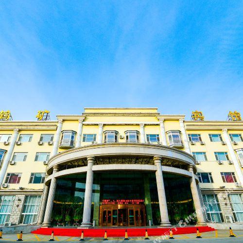 Hekuang Hotel